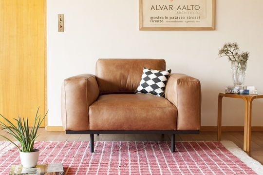 Fauteuil Almond en cuir marron