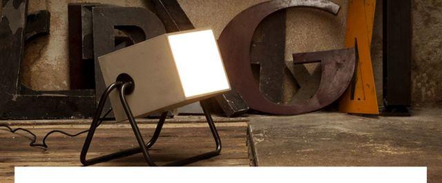 Les conseils luminaires PIB